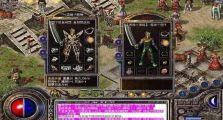 各神途下载中职业代表着各种不同的游戏人生