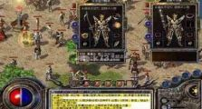 神途版本中游戏女娲重生九阶是次终极吗?