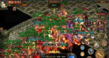 神途战士里散人玩家累积装备艰苦过程