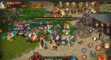 神途元宝的资深玩家分享跨服争夺战打法