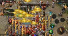 好神途官网的高手战士玩家分享PK诀窍