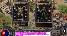神途元宝里资深玩家谈职业间对阵技巧性