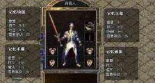 神途元宝中游戏绝仙剑仙是怎么来的?