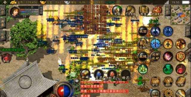 玩神途版本里战士职业的心情体会 神途版本 第1张