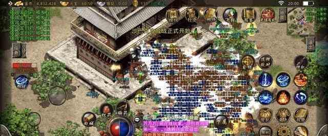 玛法一起玩神途中野史NPC篇•镇魔守将 一起玩神途 第3张