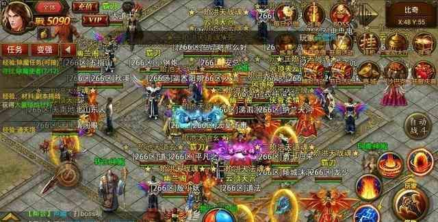 神途火火里高手战士玩家分享PK诀窍 神途火火 第1张