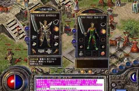 如何神途属性里利用战士职业在游戏中势不可挡 神途属性 第2张