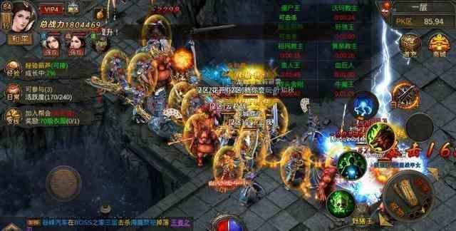 神途开服表中游戏王者之战士职业 神途开服表 第1张